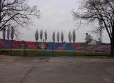 Stadion w całej okazałości